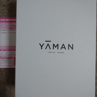 ヤーマン(YA-MAN)の新品未開封 フォトプラスEX 2020/09購入 納品書付  送料無料(フェイスケア/美顔器)