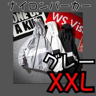 XXL ナイロン マウンテン パーカー ブルゾン メンズ レディース グレー(ナイロンジャケット)