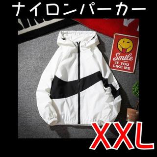 XXL ナイロン マウンテン パーカー ブルゾン メンズ レディース ホワイト(ナイロンジャケット)