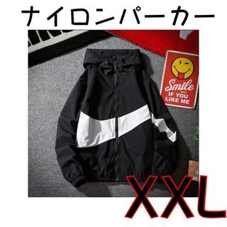 XXL ナイロン マウンテン パーカー ブルゾン メンズ レディース ブラック(ナイロンジャケット)