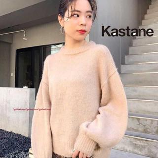 Kastane - 新品タグ付き KASTANEカスタネ 起毛モヘアタッチハイネックニットベージュ系