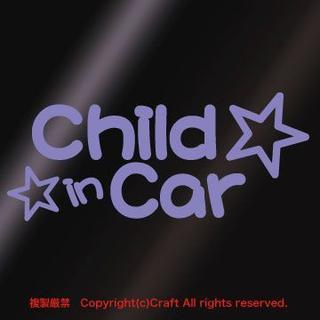 Child in Car+星☆/ステッカー(ラベンダー,チャイルドインカー)(車外アクセサリ)