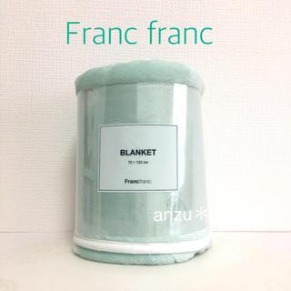 フランフラン(Francfranc)のフランフラン  あったか♡ハートランダムブランケット(毛布)
