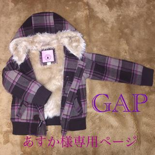 ギャップ(GAP)のGAP 130 ふわふわ上着(ジャケット/上着)