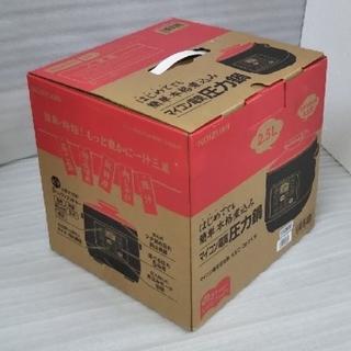 コイズミ(KOIZUMI)の【 新品🍲未使用 】KOIZUMI マイコン 電気  圧力鍋 KSC-3501(調理機器)