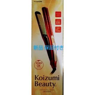 コイズミ(KOIZUMI)の新品マイナスイオンストレートアイロン海外使用可(ヘアアイロン)