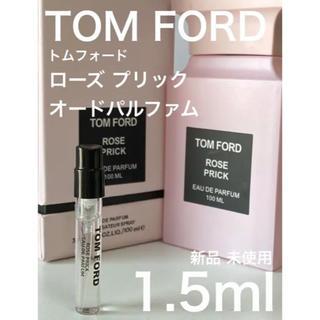 トムフォード(TOM FORD)の[t-R]TOMFORD トムフォード ローズプリック  1.5ml(ユニセックス)