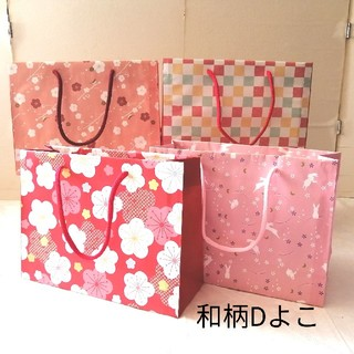 No.108和柄【Dよこ】持ち手つき紙袋4枚¥400(送料無料)ハンドメイド(カード/レター/ラッピング)