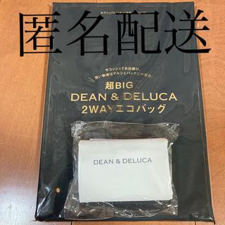 DEAN & DELUCA - DEAN&DELUCA ミニマムエコバッグ ゼクシィビッグエコバッグ 2個セット