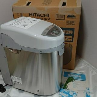ヒタチ(日立)の箱付き超美品!日立生ゴミ処理機 ECO-VS30(生ごみ処理機)