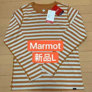 マーモット(MARMOT)の処分価格 【新品L】Marmot マーモット レディース ボーダーシャツ(登山用品)