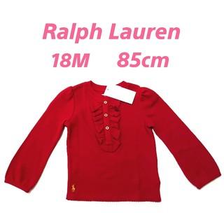 Ralph Lauren - 新品 ラルフローレン トップス ロンT 長袖 18M 80 85