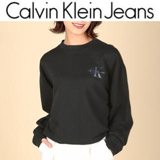 Calvin Klein - カルバンクラインジーンズ トレーナー 黒 【購入時コメント不要です】