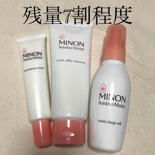 ミノン(MINON)のミノン アミノモイスト クレンジング 乳液 保湿クリーム(乳液/ミルク)