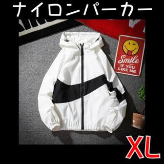 XL ナイロン マウンテン パーカー ブルゾン メンズ レディース ホワイト(ナイロンジャケット)