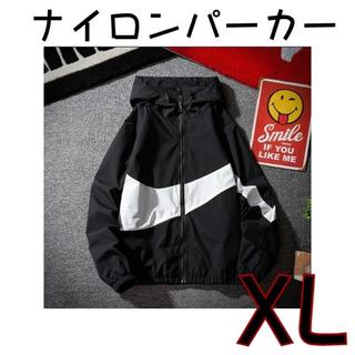 XL ナイロン マウンテン パーカー ブルゾン メンズ レディース ブラック(ナイロンジャケット)