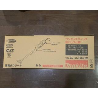 Makita - MAKITA CL107FDSHW スティック型クリーナー