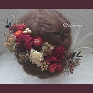 ドライフラワー ヘッドドレス 髪飾り❁︎成人式 結婚式 振袖 色打掛 前撮り 袴(ヘッドドレス/ドレス)