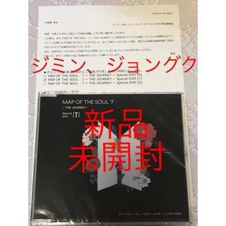 防弾少年団(BTS) - 未開封 BTS MOS 7 THE JOURNEY 当選 DVD Tバージョン