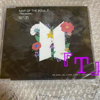 防弾少年団(BTS) - 早い者勝ち!BTS MAP OF THE SOUL スペシャル映像