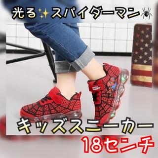 スパイダーマン スニーカー ヒーロー 光る 靴 アメコミ 映画 赤 LED 18(スニーカー)