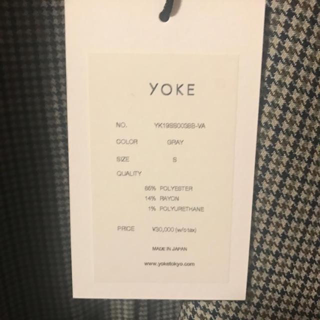 SUNSEA(サンシー)のYOKE19ss 別注 WIDE SHORT BLOUSON メンズのジャケット/アウター(ブルゾン)の商品写真