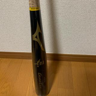 ミズノ(MIZUNO)の硬式木製バット(その他)