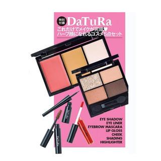 新品未使用 DaTuRa コスメ5点セット