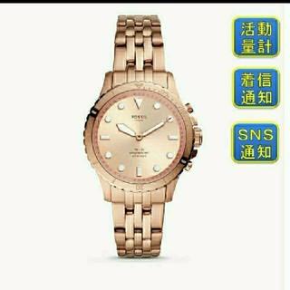 フォッシル(FOSSIL)のFOSSIL スマートウオッチ ローズゴールド(腕時計(デジタル))