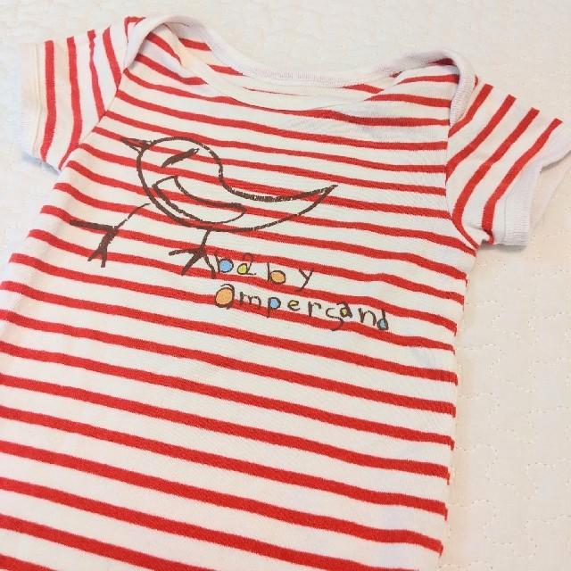 ampersand(アンパサンド)の【baby ampersand】ロンパース ベビーアンパサンド 80 ボーダー キッズ/ベビー/マタニティのベビー服(~85cm)(ロンパース)の商品写真