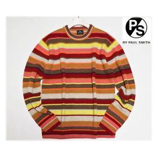 ポールスミス(Paul Smith)の新品【ポールスミス】毛100% マルチボーダー柄 クルーネック セーター XL(ニット/セーター)