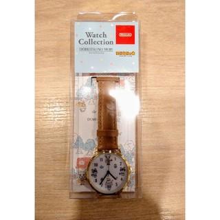ニンテンドウ(任天堂)のNintendo TOKYO 限定 あつまれどうぶつの森 リストウォッチ 腕時計(腕時計)