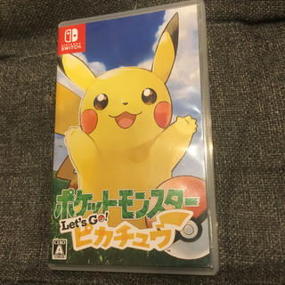 Nintendo Switch - ポケモン レッツゴー ピカチュウ switch  スイッチ