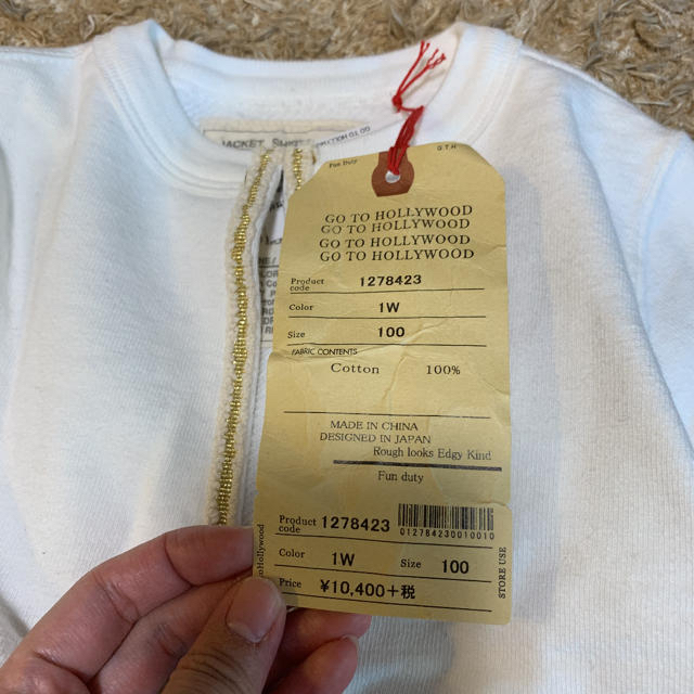 GO TO HOLLYWOOD(ゴートゥーハリウッド)の新品タグ付GO TO Hollywoodビンテージウラケガーリッシュカーディガン キッズ/ベビー/マタニティのキッズ服女の子用(90cm~)(ジャケット/上着)の商品写真