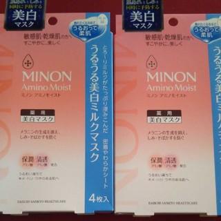 ミノン(MINON)のミノン アミノモイスト うるうる美白ミルクマスク  20mL×4枚2個セット(パック/フェイスマスク)