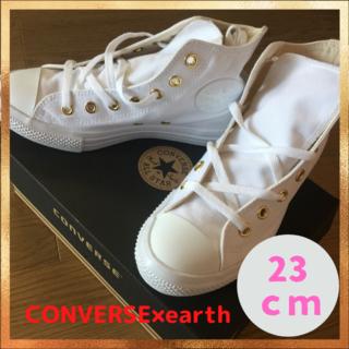 earth music & ecology - コンバース&アースミュージックアンドエコロジー ホワイト 23cm 新品
