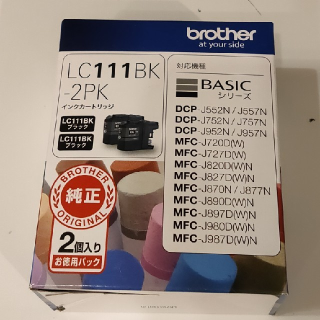 brother(ブラザー)のbrother インクカートリッジ LC111 全色セット No573 スマホ/家電/カメラのPC/タブレット(PC周辺機器)の商品写真