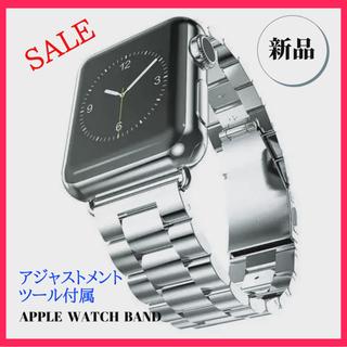 アップルウォッチ(Apple Watch)のApple Watch アップルウォッチ ベルト 銀 42/44mm(金属ベルト)