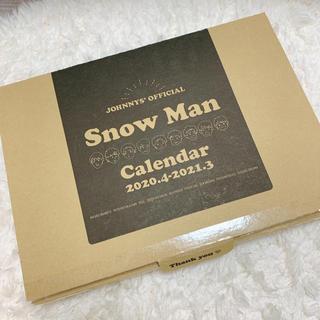 Johnny's - SnowMan カレンダー 2020