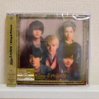 Johnny's - King & Prince  キンプリ   1stアルバム 初回限定盤B