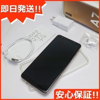 サムスン(SAMSUNG)の新品同様 SIMフリー Galaxy A7 ゴールド (スマートフォン本体)