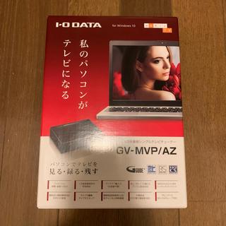 アイオーデータ(IODATA)の新品 IOデータ GV-MVP/AZ TVチューナー (PC周辺機器)