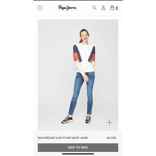 ペペジーンズ(Pepe Jeans)のpepe jeans ペペジーンズ デニム(デニム/ジーンズ)