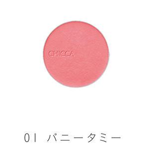 カネボウ(Kanebo)の新品未使用CHICCAフラッシュブラッシュパウダー(チーク) 01バニータミー(チーク)