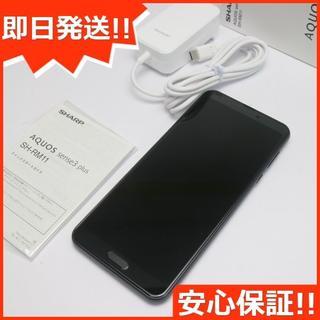 SHARP - 新品同様 SIMフリー AQUOS sense3 plus ブラック