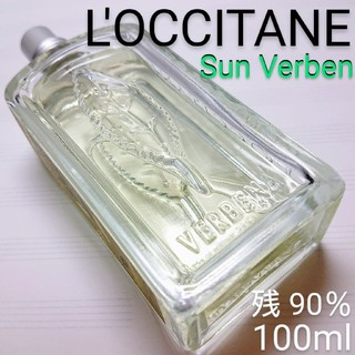 L'OCCITANE - 【残量90%】ロクシタン サン ヴァーベナ オードトワレ 100ml