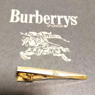 バーバリー(BURBERRY)のBURBERRY シルバー925 ネクタイピン本体のみ(ネクタイピン)