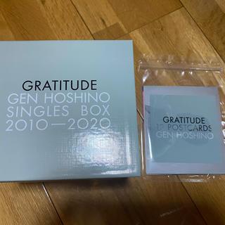 """星野源 Singles Box """"GRATITUDE"""""""
