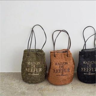 メゾンドリーファー(Maison de Reefur)のメゾンドリーファー ボア バッグ カーキ(ハンドバッグ)