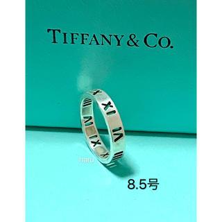 Tiffany & Co. - TIFFANY  ティファニー  アトラスオ-プンリングシルバー 8.5号